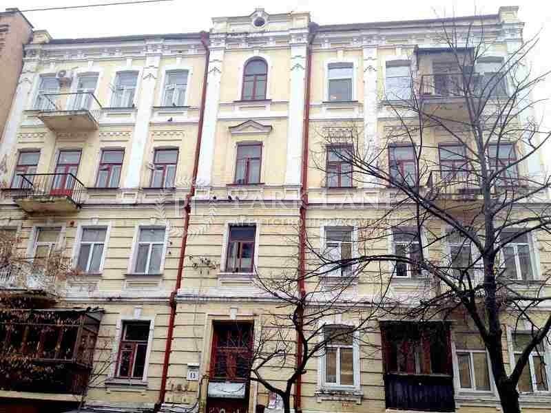 Квартира вул. Липинського В'ячеслава (Чапаєва), 13, Київ, B-92678 - Фото 1