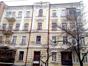 Квартира B-92678, Липинського В'ячеслава (Чапаєва), 13, Київ - Фото 2