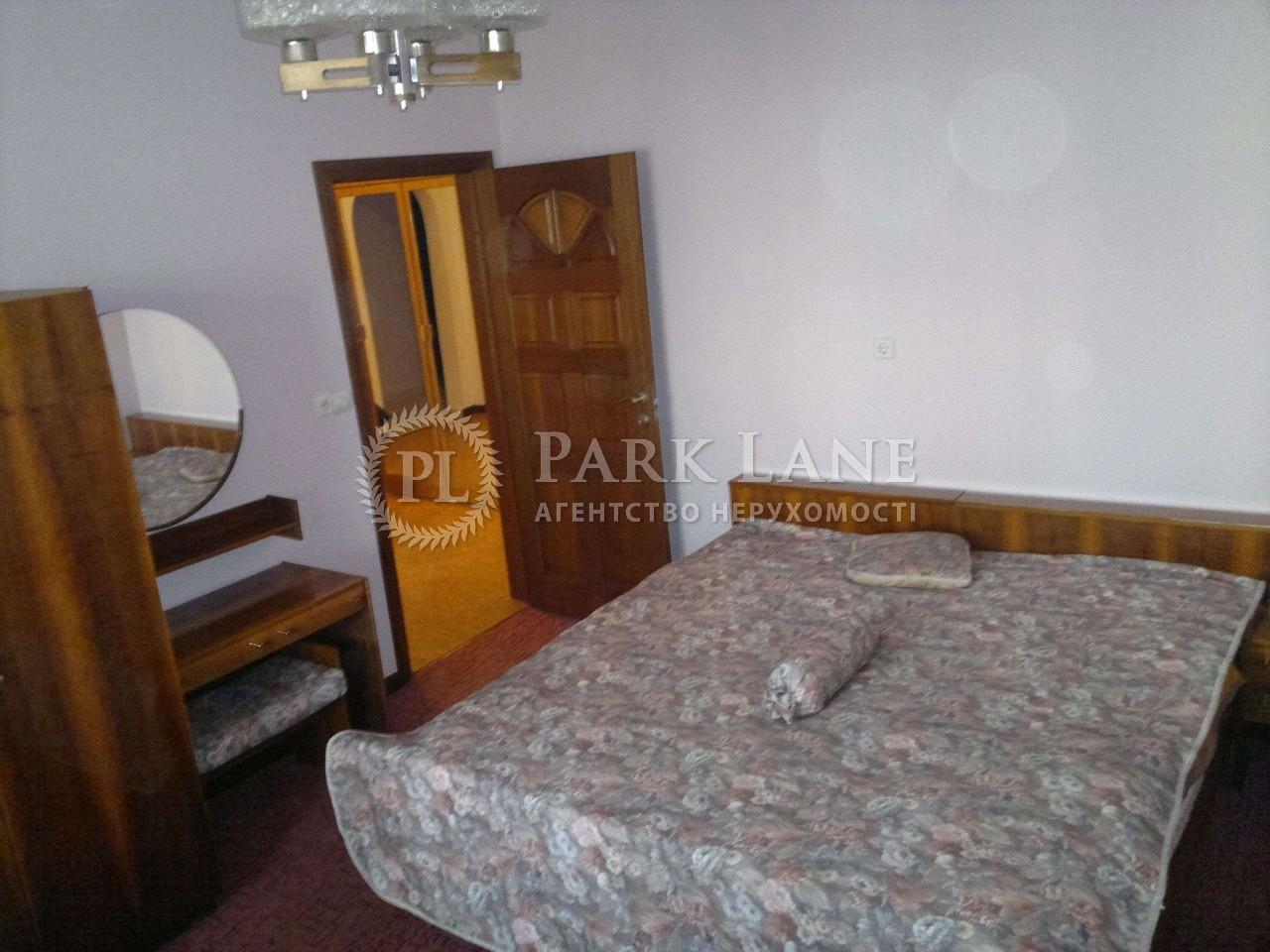 Квартира ул. Гмыри Бориса, 13, Киев, Z-896736 - Фото 4