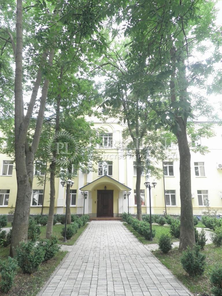 Квартира вул. Фрометівська, 18, Київ, Z-1700759 - Фото 3