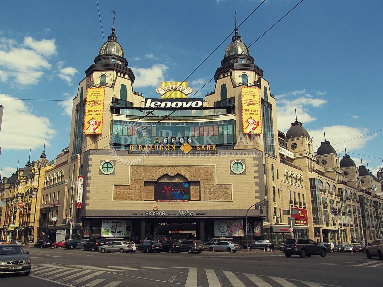 Бизнес-центр, B-98272, Большая Васильковская, Киев - Фото 4