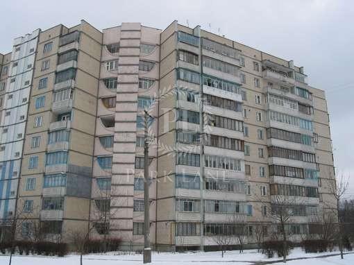 Квартира, Z-1748268, 43