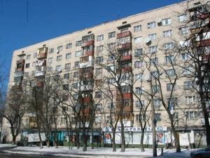 Квартира B-92143, Антонова Авіаконструктора, 2/32 корпус 4а, Київ - Фото 1