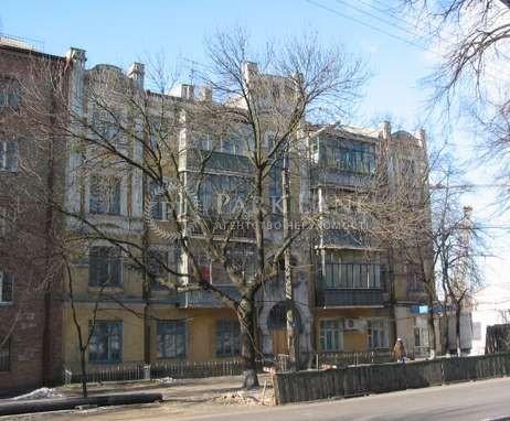 Офіс, вул. Жилянська, Київ, H-14074 - Фото 1
