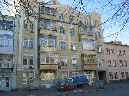 Квартира Жилянская, 41, Киев, B-100656 - Фото