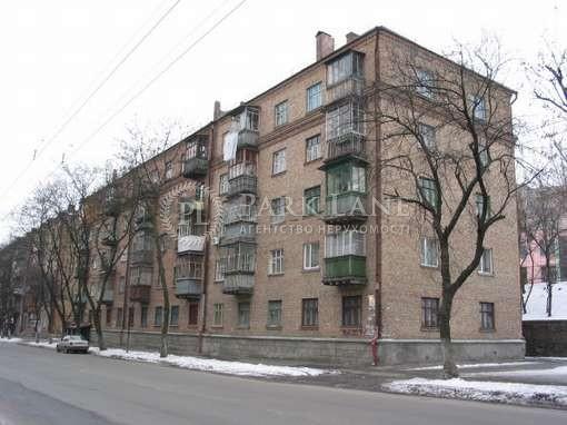 Квартира ул. Белорусская, 9, Киев, X-7614 - Фото 1