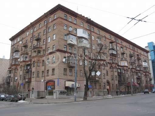 Нежилое помещение, ул. Деревлянская (Якира), Киев, F-14300 - Фото 1