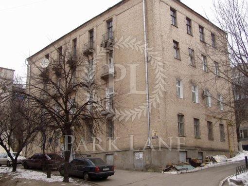 Квартира Тютюнника Василия (Барбюса Анри), 13, Киев, H-47247 - Фото