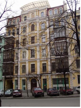 Квартира ул. Шота Руставели, 38, Киев, R-27307 - Фото 1