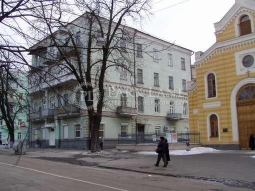 Офис, Лютеранская, Киев, Z-1283118 - Фото 1