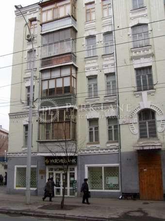 Квартира вул. Московська, 15, Київ, R-10390 - Фото 2