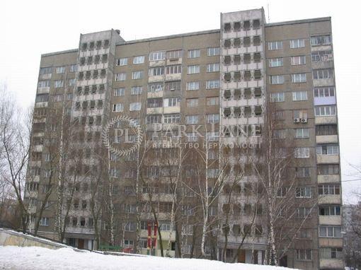 Квартира ул. Демеевская, 53, Киев, R-23805 - Фото 1