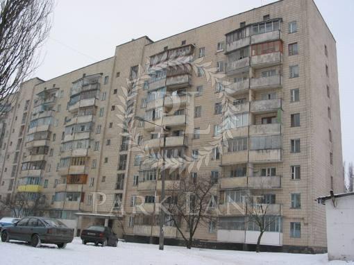 Квартира Гавела Вацлава бульв. (Лепсе Івана), 21в, Київ, Z-666935 - Фото