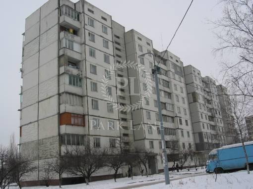 Квартира Приозерная, 10, Киев, R-21069 - Фото
