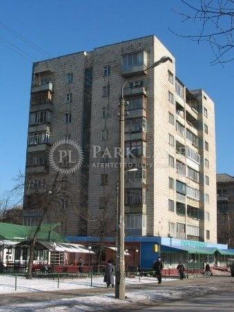 Нежилое помещение, R-13076, Голосеевский проспект (40-летия Октября просп.), Киев - Фото 1