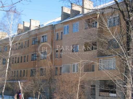 Офіс, вул. Антонова Авіаконструктора, Київ, A-81535 - Фото 1