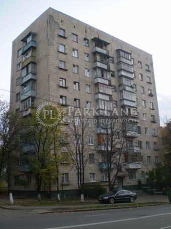 Офіс, B-95706, Кудрі Івана, Київ - Фото 1