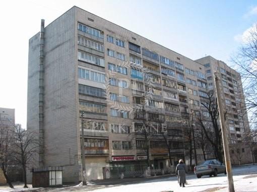 Квартира, R-1085, 9