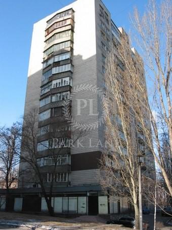 Квартира Фучика Юлиуса, 15, Киев, Z-740240 - Фото