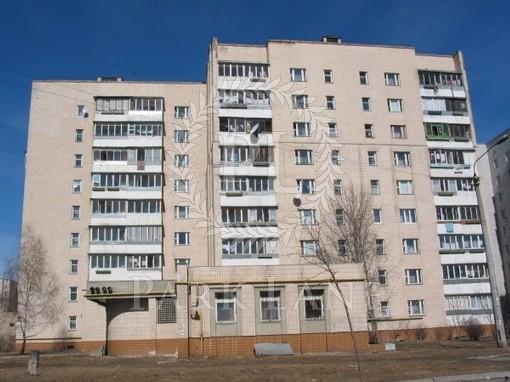 Квартира, Z-1668165, 20
