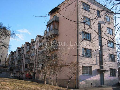 Квартира вул. Винниченка Володимира (Коцюбинського Юрія), 20, Київ, B-76655 - Фото 1