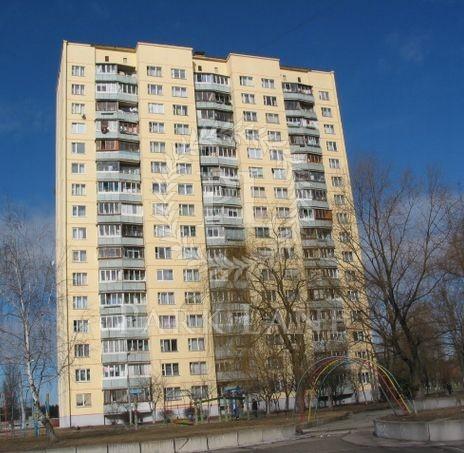 Квартира, R-23968, 104