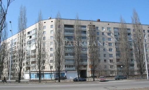 Квартира ул. Малиновского Маршала, 27/23, Киев, Z-808328 - Фото 1
