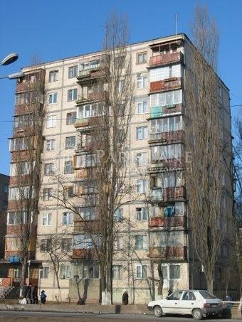 Квартира вул. Юри Гната, 11, Київ, Z-370710 - Фото 1