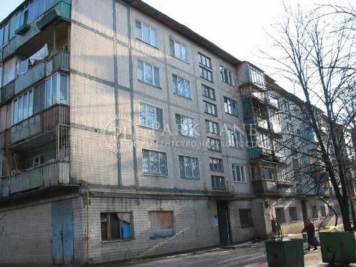 Квартира ул. Юры Гната, 5, Киев, Z-530113 - Фото 1