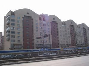 Квартира B-96248, Борщаговская, 173/187, Киев - Фото 1