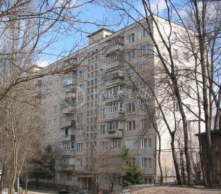 Квартира ул. Днестровская, 19, Киев, Z-733377 - Фото 1