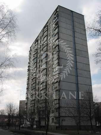 Квартира, Z-788496, 14г