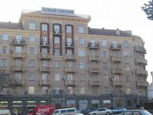 Квартира Z-687128, Большая Васильковская, 24, Киев - Фото 1