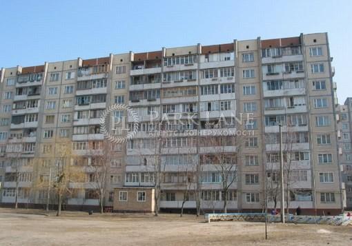 Квартира ул. Героев Днепра, 61, Киев, Z-788537 - Фото 1