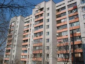 Нежилое помещение, Z-662904, Захаровская, Киев - Фото 1