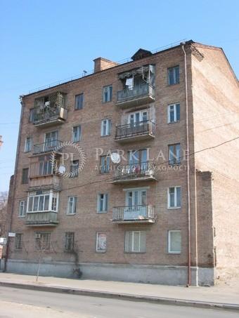 Квартира ул. Златоустовская, 20, Киев, K-31276 - Фото 1