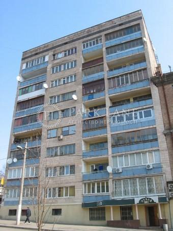 Квартира ул. Златоустовская, 26, Киев, C-82091 - Фото 1