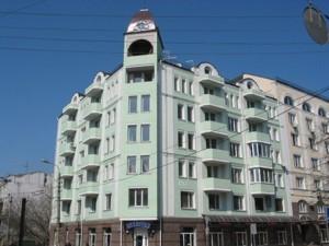 Квартира R-36266, Межигорская, 28, Киев - Фото 1
