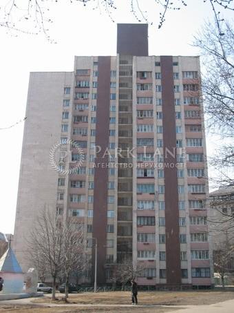 Квартира ул. Мельникова, 9, Киев, G-13390 - Фото 1