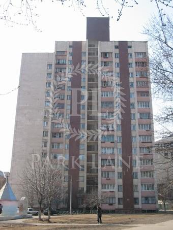 Квартира, G-13390, 9