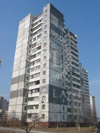 Квартира, L-24555, 31