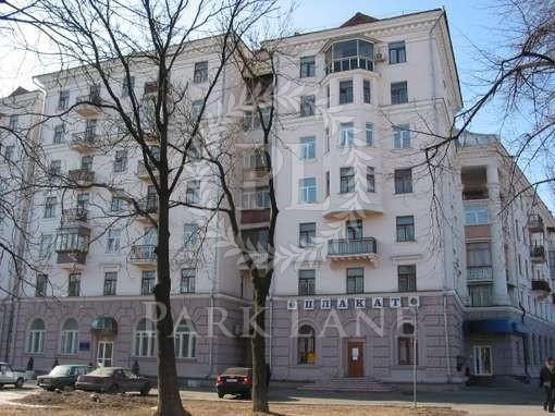 Квартира Воздухофлотский просп., 25, Киев, K-26119 - Фото