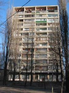 Квартира N-21339, Ереванская, 13 корпус 1, Киев - Фото 1