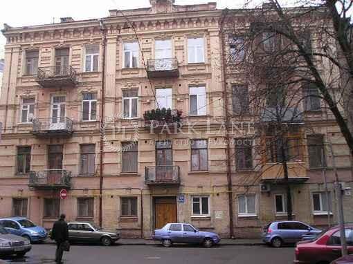 Салон красоты, R-15672, Стрелецкая, Киев - Фото 1