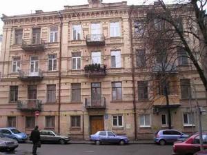 Магазин, Z-934923, Стрелецкая, Киев - Фото 2