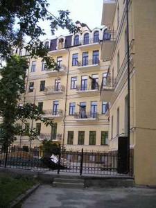 Квартира K-16146, Сретенская, 2/8, Киев - Фото 2
