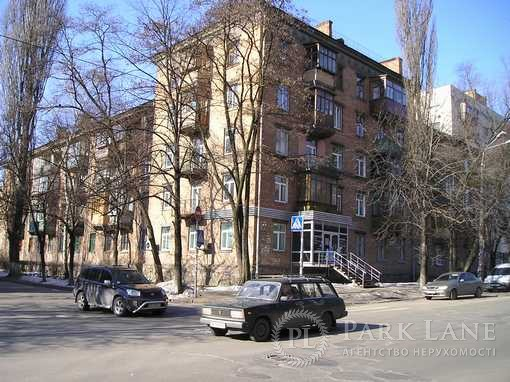 Квартира ул. Героев Севастополя, 24/2, Киев, R-22594 - Фото 1