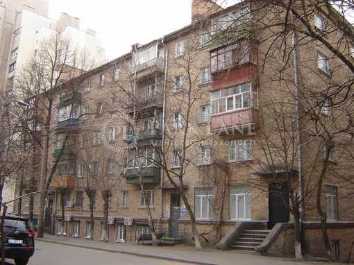 Офіс, вул. Житкова Б., Київ, Z-3679 - Фото 1