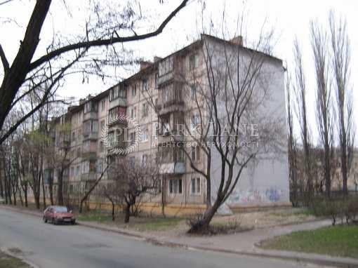 Квартира ул. Вифлеемская (Шлихтера Академика), 12, Киев, Z-802292 - Фото 1