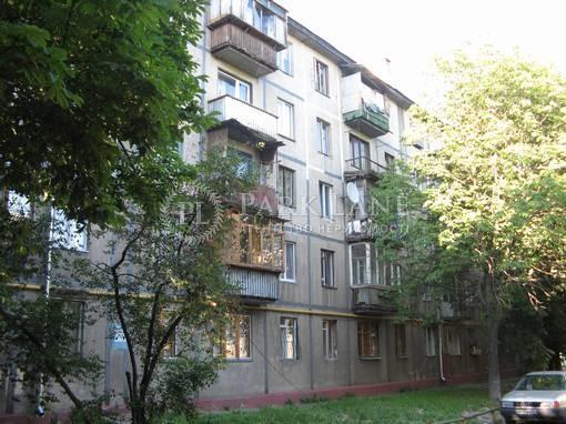 Квартира Победы просп., 79, Киев, Z-1859713 - Фото 1